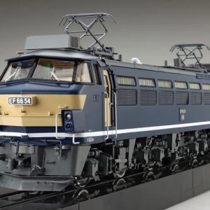 アオシマ  OJゲージ EF66電気機関車  更新機