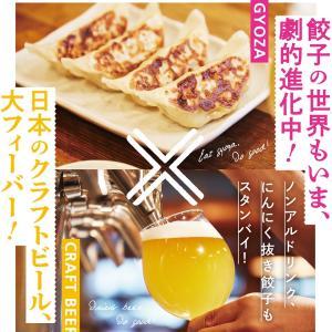 阪神百貨店 クラフトビールと餃子のイベント
