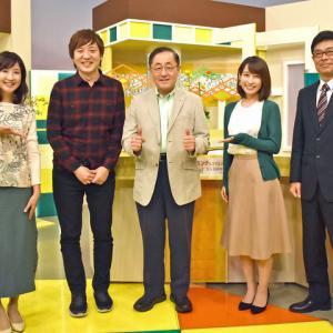 奈良テレビ「ゆうドキッ!」(10/14)で大淀町(吉野郡)のグルメを紹介!