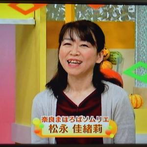 王寺駅前のラーメン!ベスト3(奈良テレビ「ゆうドキッ!」)10月21日(月)放送(2019 Topic)