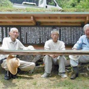 天誅組史跡公園(東吉野村鷲家)で、松本奎堂(けいどう)を偲んでください