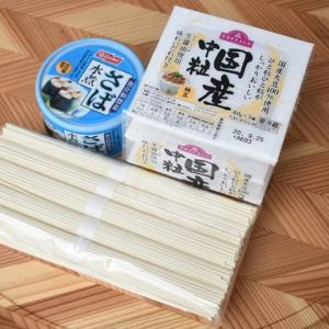 納豆+サバ缶+釜揚げうどん=山形のひっぱりうどん!