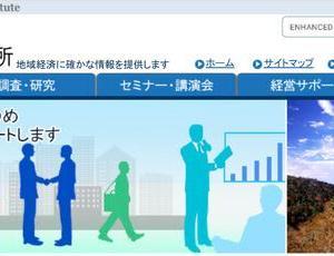 観光振興で、地域経済の活性化を/奈良新聞「明風清音」第47回