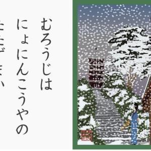 室生寺は女人高野のたたずまい/毎日新聞「かるたで知るなら」第6回