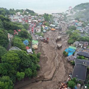 熱海の土石流災害に「3つの特徴」
