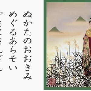 額田王めぐる争い大和三山/毎日新聞「かるたで知るなら」第22回