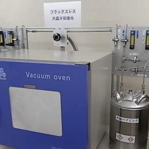 Agナノペーストを使用した半導体チップ接合(ダイボンド)の実験開始