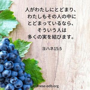 日常生活と信仰生活の一致