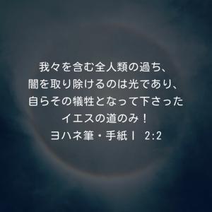キリストの十字架の光