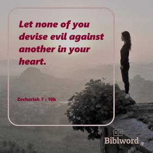 悪を正当化してはならない。