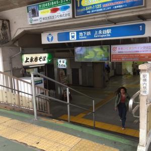 上永谷駅 本降りの雨