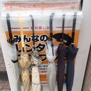 上永谷駅 梅雨明けまだか