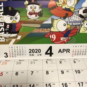 カレンダーに載りました!