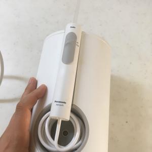 歯磨きの新習慣☆口腔洗浄器ドルツ