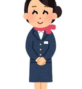 接客業女子の冷え改善に、企業はもっと取り組んで欲しい件