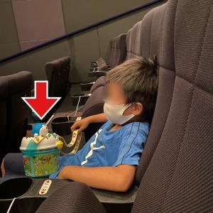 全然密じゃなかった映画館