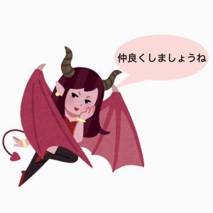 更年期という魔物を飼い慣らせ!!