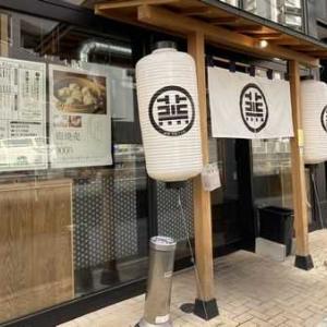 福岡での着付けレッスン 番外編