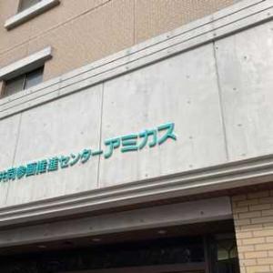 福岡での着付けレッスン 2日目
