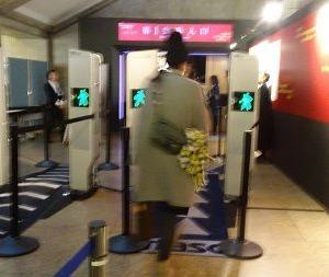 東京国立博物館へ