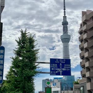 東京滞在時間4時間