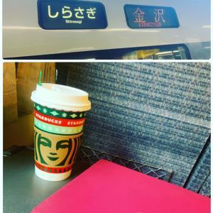 Go To Kanazawa
