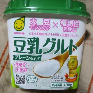 マルサン 豆乳グルト