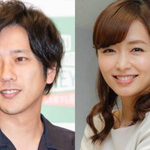 嵐の二宮和也さん伊藤綾子さんと結婚