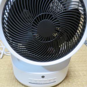 スリーアップ 衣類乾燥機能付サーキュレーター ヒート&クール ホワイト HC-T1805WH