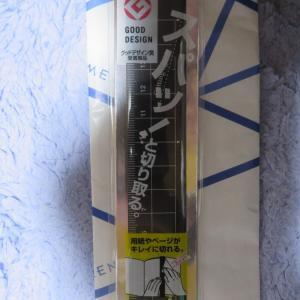 クツワ HiLiNE アルミ定規 XS15BK 15cm ブラック