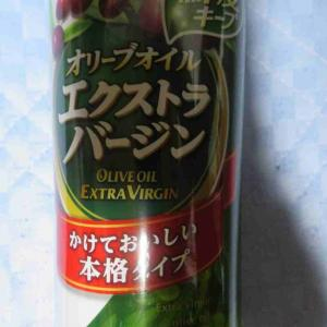 J-オイルミルズ AJINOMOTO オリーブオイルエクストラバージン 200g 瓶