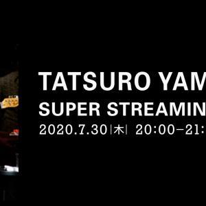 山下達郎 TATSURO YAMASHITA SUPER STREAMING