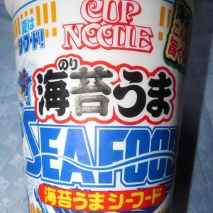 日清食品 カップヌードル 海苔うまシーフード ビッグ
