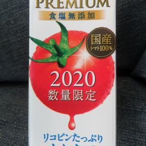 カゴメ カゴメトマトジュースプレミアム食塩無添加 2020数量限定