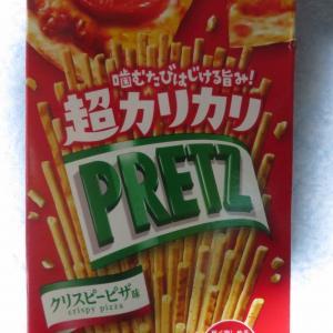 江崎グリコ 超カリカリプリッツ クリスピーピザ味