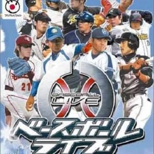 PlayStation2用ソフト ベースボールライブ2005