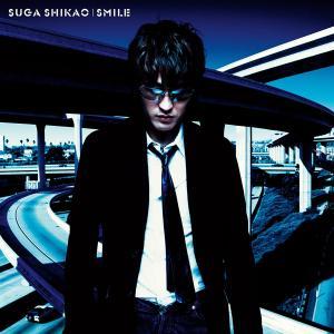 SMILE 初回限定盤CD2枚組_スガシカオ
