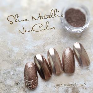 Shine Metallicシリーズから新しいカラーが登場します by mylovemylife_nail