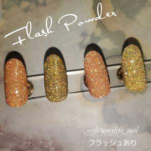 ♡♡♡『フラッシュパウダー by mylovemylife_nail