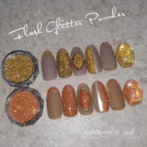 新商品『Flash Glitter パウダー』 by mylovemylife_nail