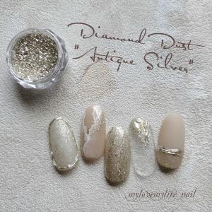 ♡♡♡『Diamond Dust アンティークシルバー』 by mylovemylife_nail