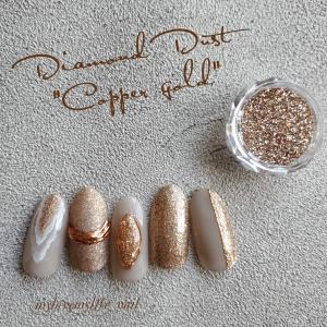 ♡♡♡『Diamond Dust コッパーゴールド』 by mylovemylife_nail