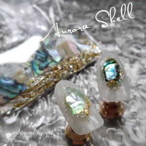 新商品『Aurora シェルフレークパーツset』 by mylovemylife_nail
