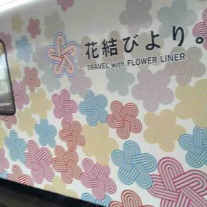 置賜三十三観音巡礼~第十六番・鮎貝観音 (2019.6/16)