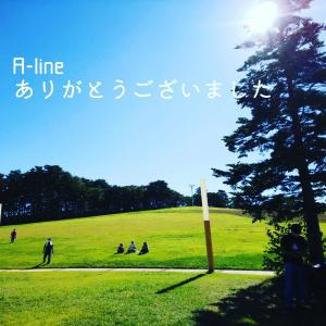 A-lineありがとうございました!