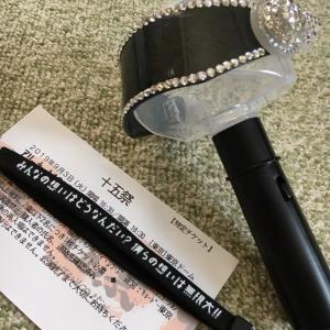 関ジャニライブと上野動物園とショックな事