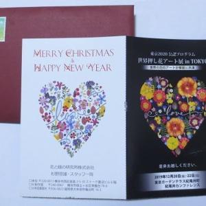 素敵なクリスマスカードが届きました