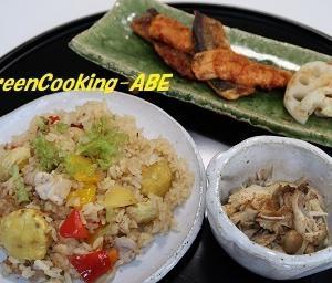 フルーツ感たっぷり!なんでも美味しくなる!黄金の味で秋刀魚を食べよう  ~薬膳と栄養学のヘルシーレシピ~湘南茅ヶ崎健康料理教室「GreenCooking-ABE」