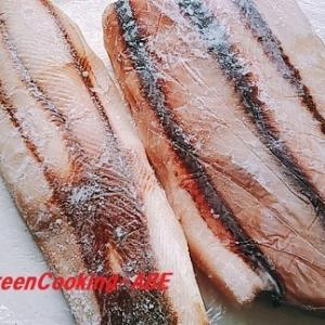 茅ヶ崎のサメを食べる!?? 地産地消レシピをレッスン  ~薬膳と栄養学のヘルシーレシピ~湘南茅ヶ崎健康料理教室「GreenCooking-ABE」