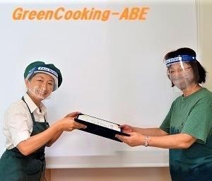 祝!フード&ヘルスアドバイザー 好成績で合格!  ~薬膳と栄養学のヘルシーレシピ~湘南茅ヶ崎健康料理教室「GreenCooking-ABE」